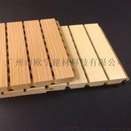 浙江松木吸音板厂家 防火木质吸音板
