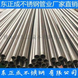 江西不锈钢精密管,304不锈钢精密管