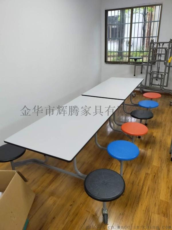 12位折叠餐桌,折叠桌工厂直销