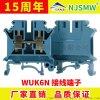 WUK6N接线端子,6平方接线端子,南京生产