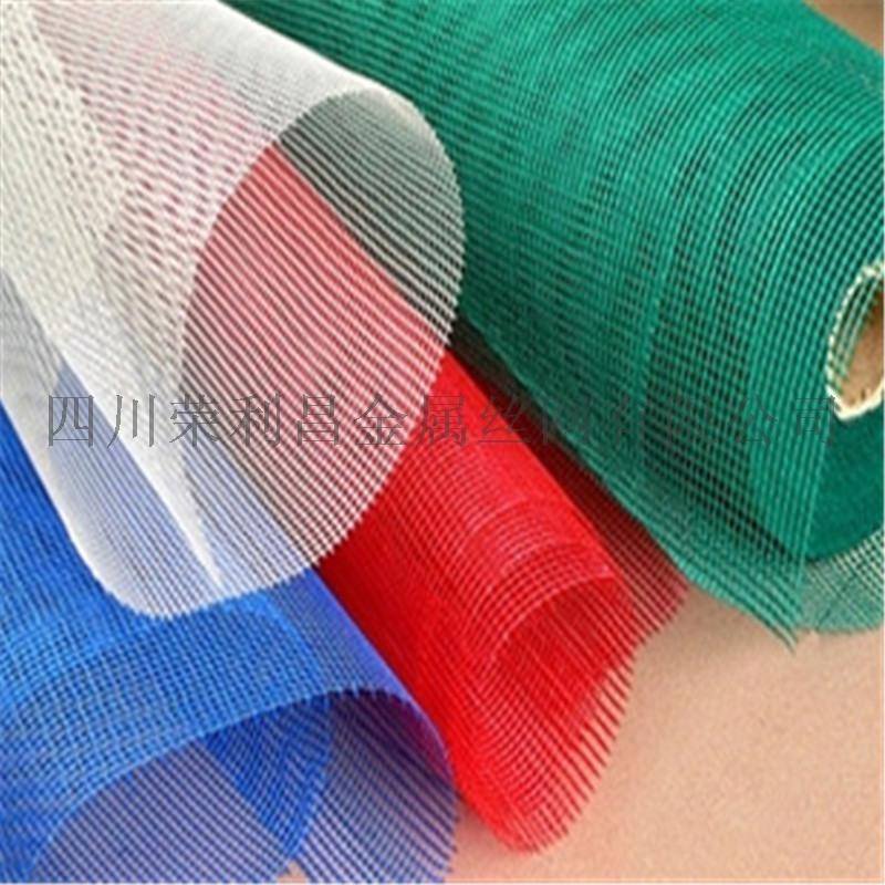 四川玻璃纤维网格布,保温网格布的作用,成都网格布厂