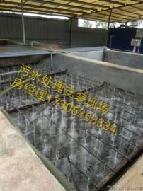 山东潍坊农村地埋式一体化污水处理设备工艺说明