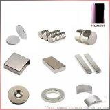 亚克力磁钢 电机磁瓦 传感器磁铁 五金工具强磁