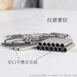 SUS304不锈钢毛细管 医用无缝精密管 打孔切割加工