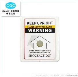 音响运输防倾斜倒置指示标签贴