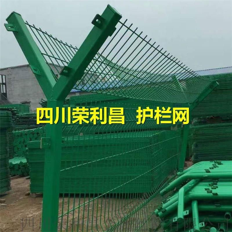 成都倉庫護欄網,重慶機場護欄網、重慶高速公路護欄網