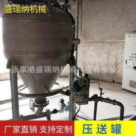 供应压送罐气力输送装置厂家定制送料罐塑料辅机