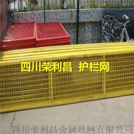 车间隔离网厂家 成都隔离防护网 四川隔离护栏网报价