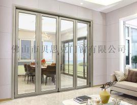 广东厂家订制铝合金折叠门 酒店重型隔断玻璃折叠门