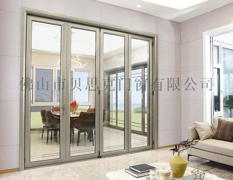 廣東廠家訂製鋁合金摺疊門 酒店重型隔斷玻璃摺疊門