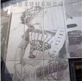 广西门头标识镂空板 招牌雨蓬雕刻铝单板