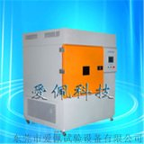 塑料老化氙燈耐候測試箱