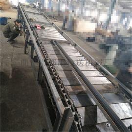 槽式链板输送机 塑钢链板输送机厂家 Ljxy 不锈