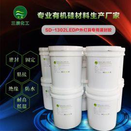 有机硅弹性透明LED灌封胶低粘度透明有机硅灌封胶