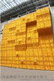 攀巖牆-人工攀巖牆的特點-攀巖板材質