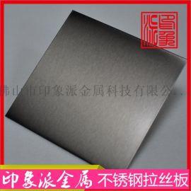 厂家供应304雪花砂黑钛不锈钢板材 发纹黑钛板