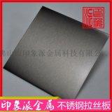 廠家供應304雪花砂黑鈦不鏽鋼板材 發紋黑鈦板