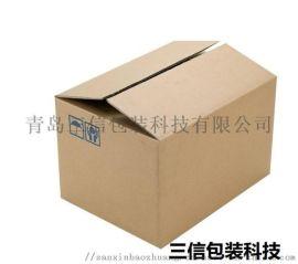 青岛纸箱厂 瓦楞纸箱原材料可回收利用,逐渐走入环保产业前端