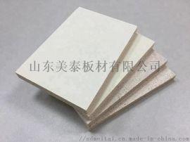 防火板墙板硫氧镁板 绿色板材不返卤玻镁板 精工板