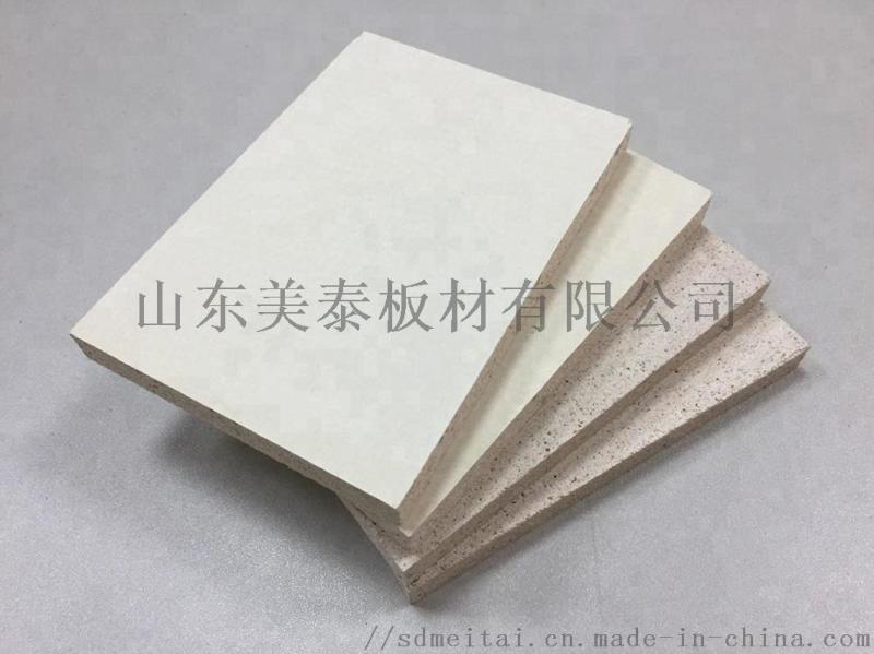 防火板牆板硫氧鎂板 綠色板材不返滷玻鎂板 精工板