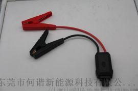 点火系统配件 东莞汽车电瓶夹子电流可达到300A