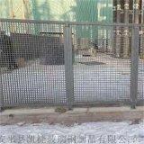 电力施工安全围栏 电力设施玻璃钢围栏