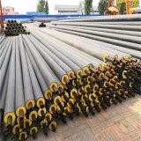保山 鑫龙日升 聚氨酯预制保温钢管DN700/720玻璃钢聚氨酯保温管