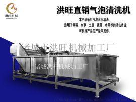 海鲜加工成套设备 海鲜清洗机,水产品蒸煮线