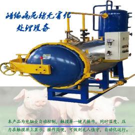 死猪尸体无害化处理设备、养殖场无害化处理方法