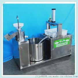 定制全自动不锈钢豆腐机厂家 直销家用小型豆腐机