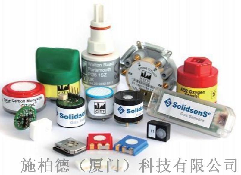 专业照明反射器、仪器和检测反射器、**墨水透气膜