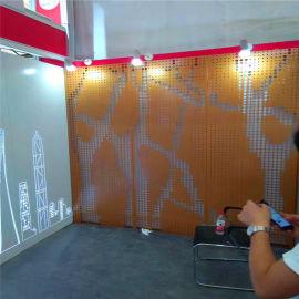 万象城穿孔铝单板 万科幕墙冲孔铝单板 氟碳冲孔铝板