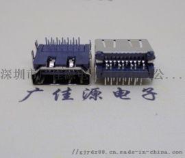 HDMI高清接口 HDMI19P三排插 无柱鱼叉脚