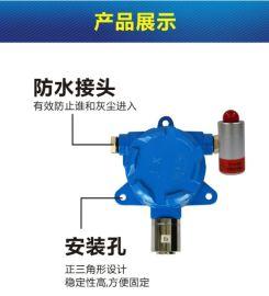 鹹陽分線制氣體變送器
