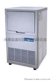15kg上海1000公斤制冰机报价, 鳞片制冰机品牌