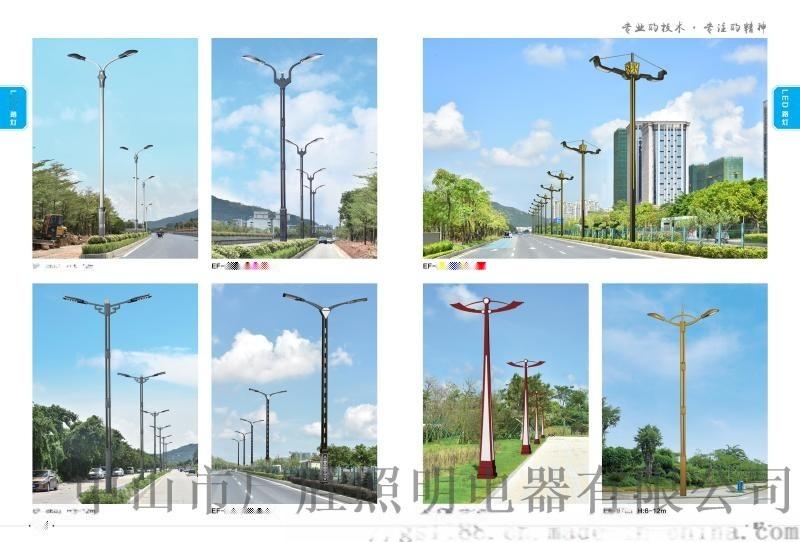 道路照明灯 路灯工程案例