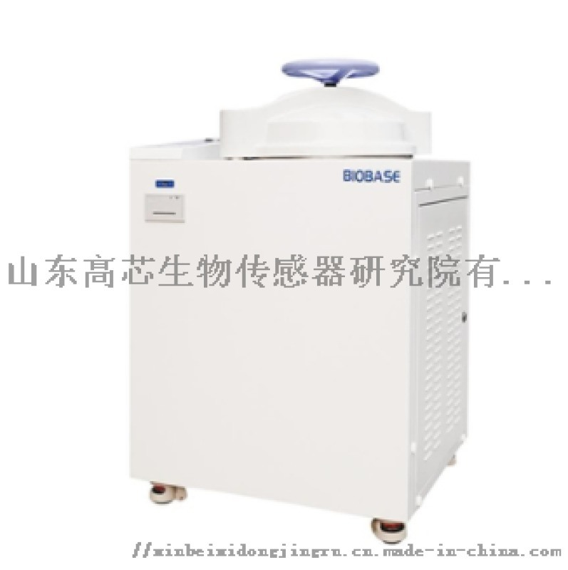BKQ-B50L博科實驗室滅菌器