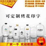 玻璃水果醋瓶加工定做苹果醋玻璃瓶厂家