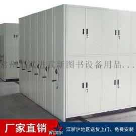 档案柜 档案室手动人事财务凭证档案柜 送货安装