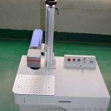 射打標機,光纖打標機,CO2打標機