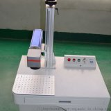 *射打標機,光纖打標機,CO2打標機