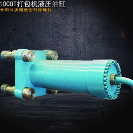 打包机液压油缸 重型液压缸 大型油缸 法兰油缸
