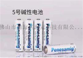 AA/R6/5号干电池遥控器电池电动玩具电池