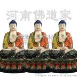 菩萨之弥勒菩萨彩绘佛像