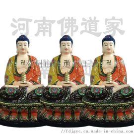 **菩萨之弥勒菩萨彩绘佛像
