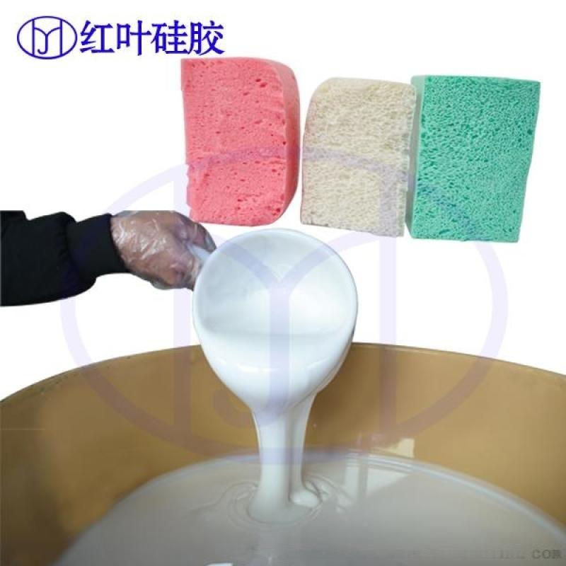 环保耐高温的液体发泡硅胶