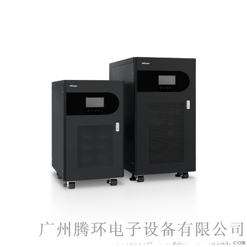 宝星UPS电源GT50K 50KVA医院专用UPS