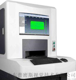 3D玻璃表面檢測系統 普密斯3D玻璃輪廓掃描儀