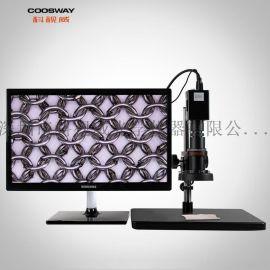 科視威視頻工業顯微鏡