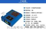 晋城市便携式超声波流量计厂家;参数